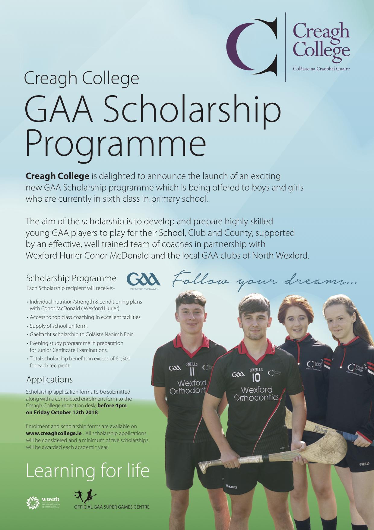 New GAA Scholarship