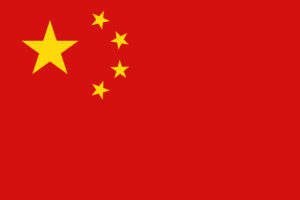 China Trip - TY
